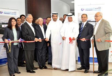 Overview Premier Diagnostic Center Dubai United Arab